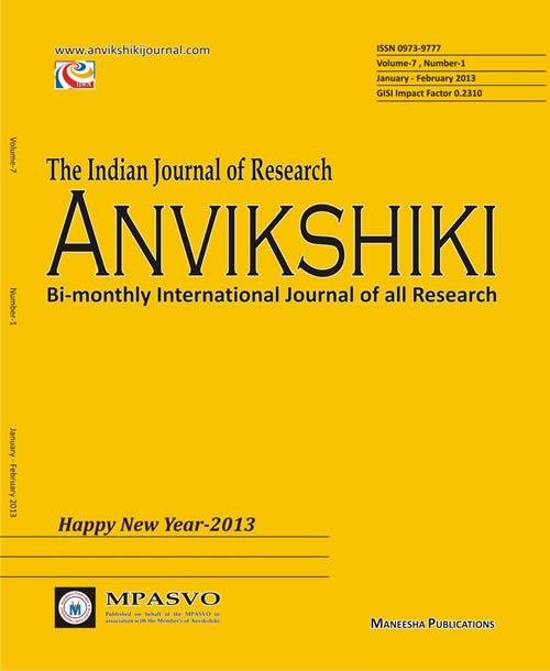 research paper welfare
